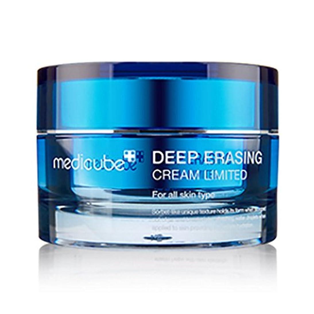 チャンバーアイザック食べる[メディキューブ]Medicube メディキューブ ディープイレイジングクリームリミテッド 50ml 海外直商品 Summer Limited Blue Deep Erasing Cream 50ml [並行輸入品]