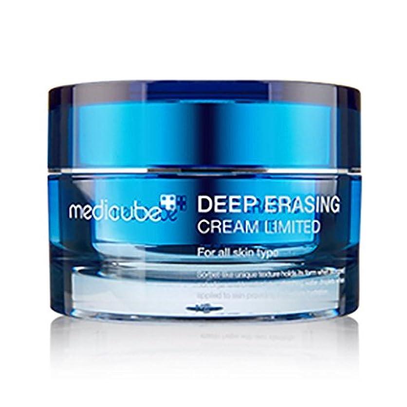 リンクセイはさておき極地[メディキューブ]Medicube メディキューブ ディープイレイジングクリームリミテッド 50ml 海外直商品 Summer Limited Blue Deep Erasing Cream 50ml [並行輸入品]