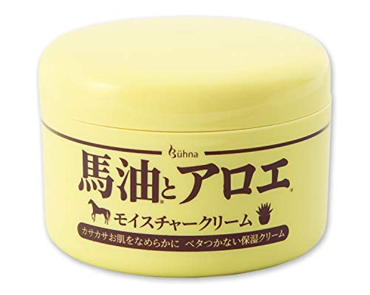 枯渇する分泌する神経障害コモライフ ビューナ 馬油とアロエのモイスチャークリーム ボディクリーム 250g