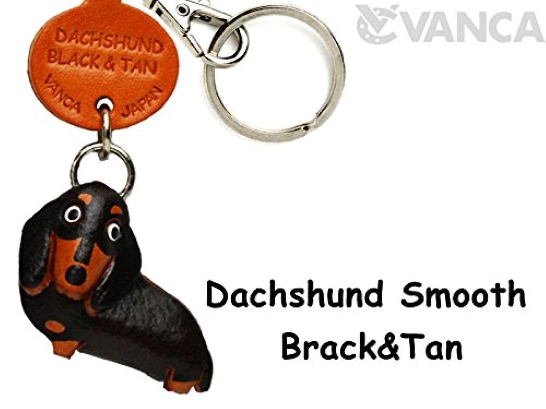 本革製 犬キーホルダー ダックススムース ブラック&タン VANCA CRAFT (日本製 職人の手作り)