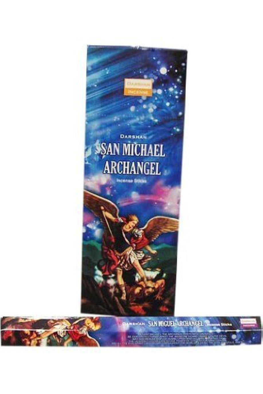 白い靴小さいSaint Michael Archangel – 120 Sticksボックス – Darshan Incense