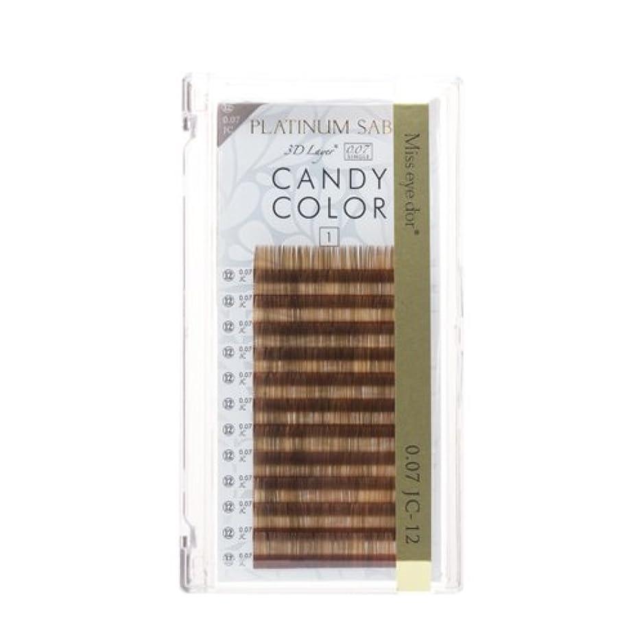 松の木パズルインフラプラチナセーブルキャンディカラー0.07mmJCカール9mmブラウン