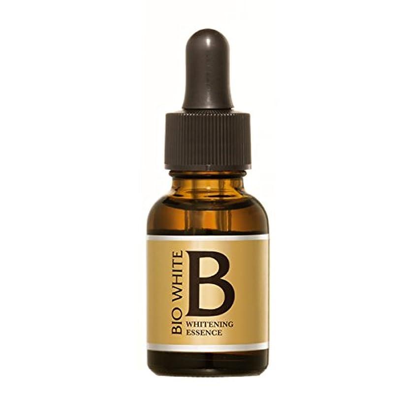 強大なマーケティング飢エビス化粧品(EBiS)しみ対策 美容液 エビスビーホワイト20ml