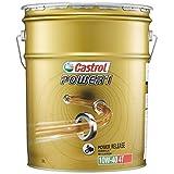 カストロール エンジンオイル POWER1 4T 10W-40 20L 二輪車4サイクルエンジン用部分合成油 MA Castrol