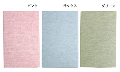 こちらの商品は【 グリーン・MN25011-53 】のみです...