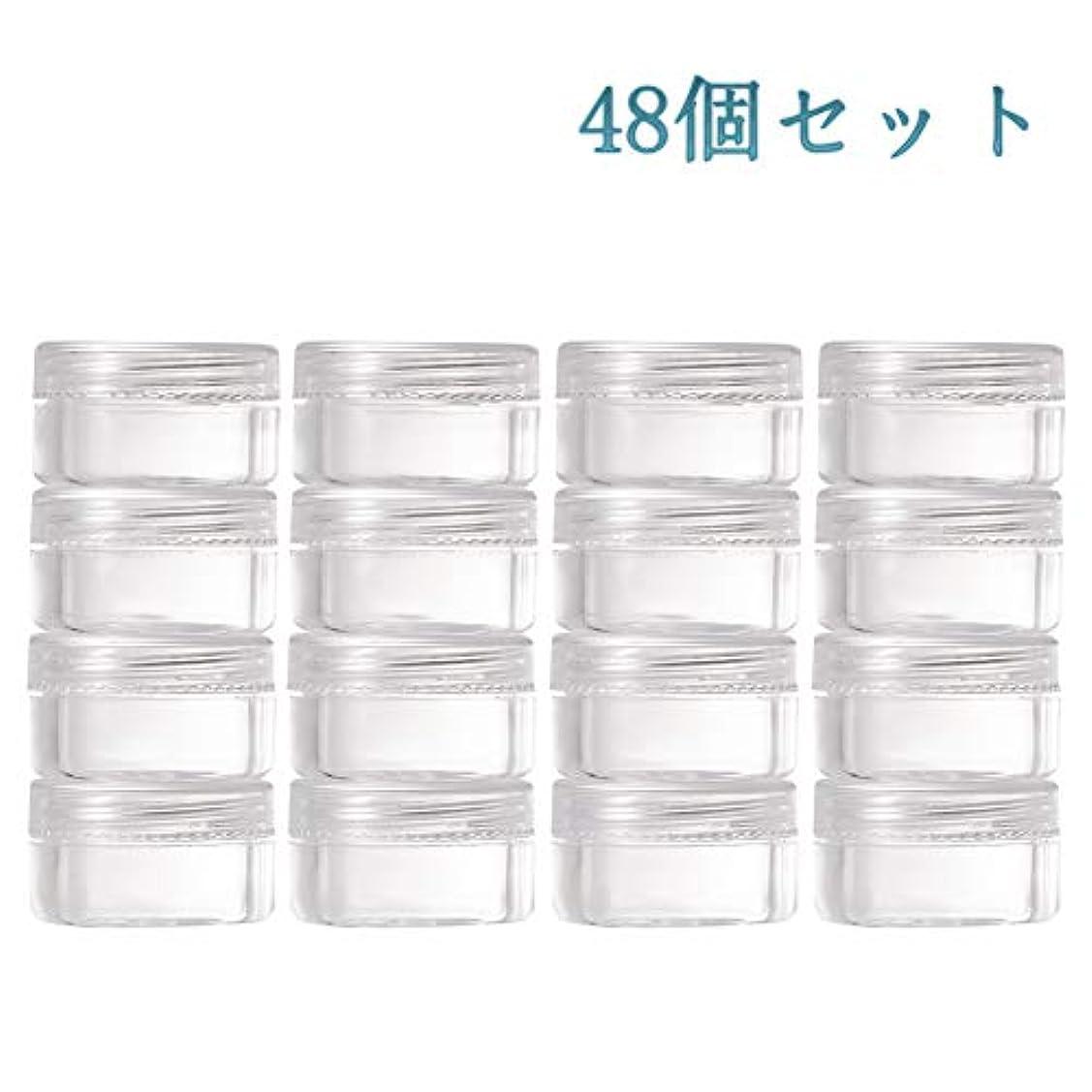 すべき乳戸棚ビーズ 収納ボックス 48個入 小分け 丸ケース アクセサリーケース プラスチック 小物入れ 化粧品小分け用 詰め替え容器 クリアケース ネイルパーツ?クリーム?アクセサリー?DIY工芸品