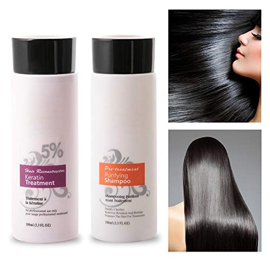 シャンプーセット、PURCケラチントリートメントシャンプーは髪を深く清潔にし、乾いた髪と傷んだ髪を同時に修復する