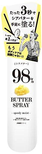 バタースプレー 60g