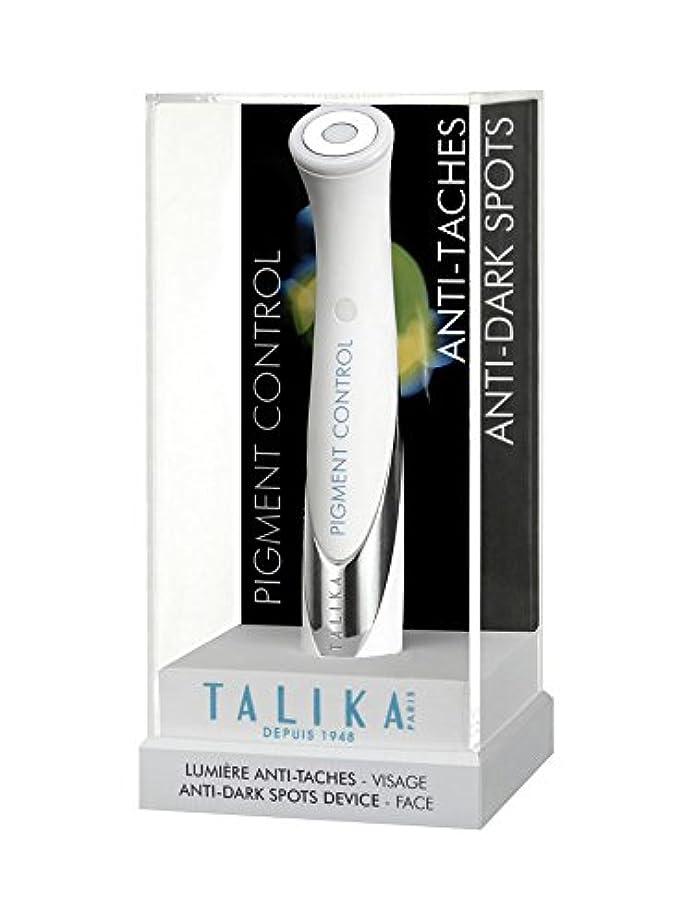 美容師統計合法タリカ(TALIKA) ピグメント コントロール [海外直送品] [並行輸入品]
