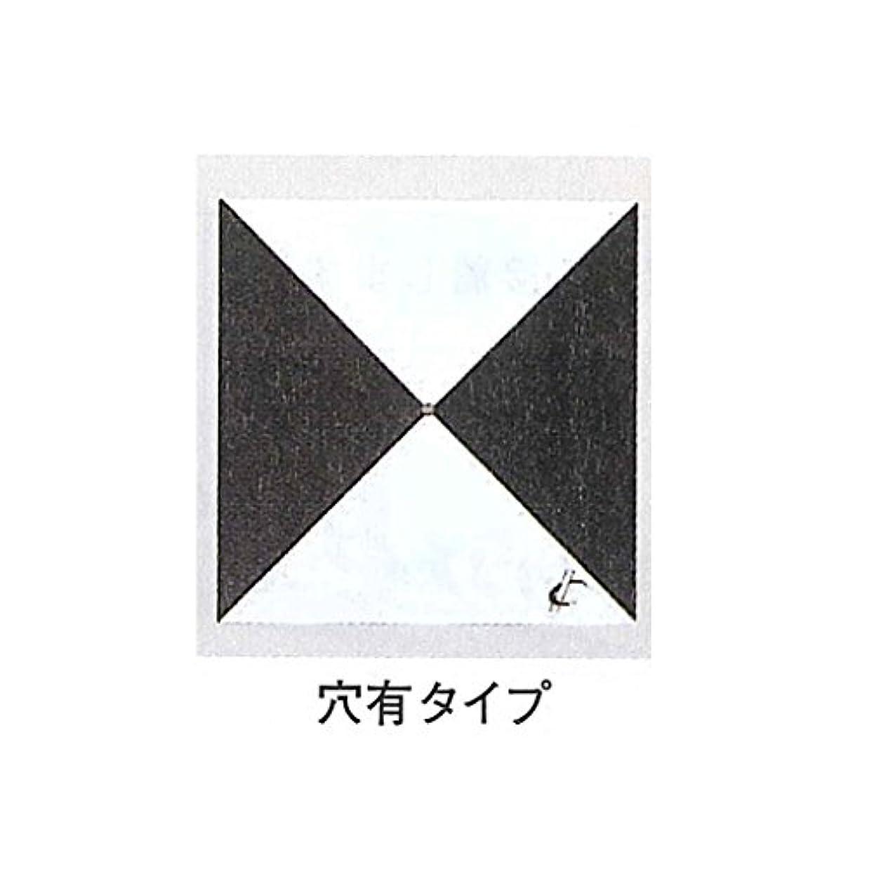 食欲高尚な論文カクマル 遺跡用対空標識 K-51 50×50穴(3φ)有/100枚入