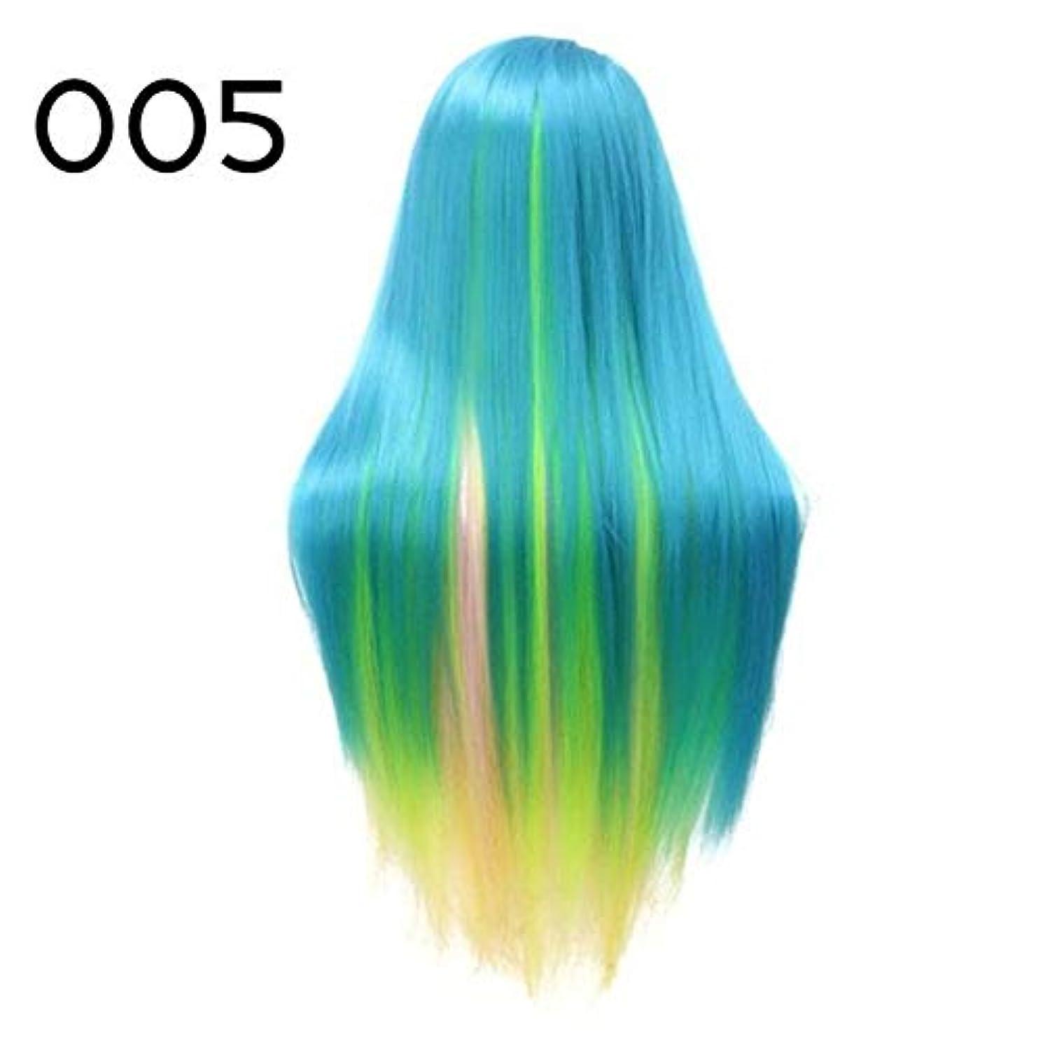 統合する関係するひまわりウイッグ マネキンヘッド クランプホルダと多色理髪トレーニング頭部マネキンモデル編み実践サロンを選択する9色 練習用 (色 : 005, サイズ : 80~90cm(hair length))