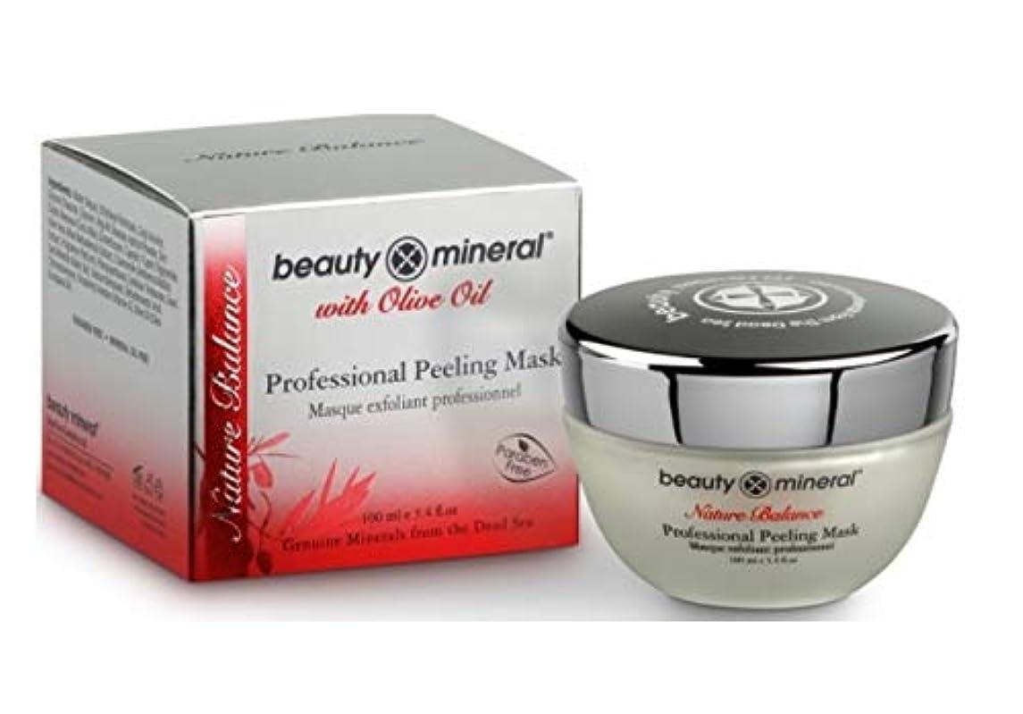 ごちそう放散する予測子Beauty Mineral プロフェッショナル?ピーリングマスク 100ml