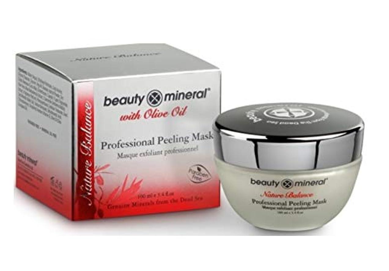 パックチロ自発的Beauty Mineral プロフェッショナル?ピーリングマスク 100ml