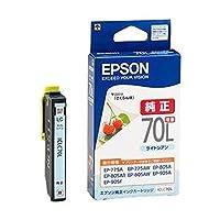 エプソン・カラリオプリンター用・インクカートリッジ-ライトシアン増量-・ICLC70L