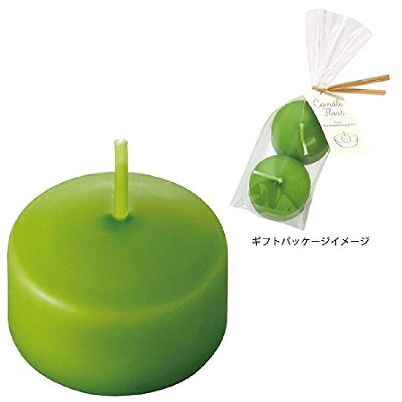 広げる始める私のカメヤマキャンドル(kameyama candle) ハッピープール(2個入り) キャンドル 「オリーブ」