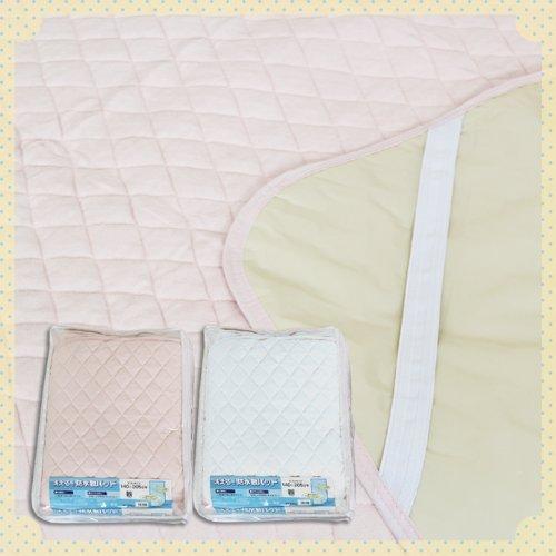 洗える!防水敷きパッド シングル(100×205cm) 介護用寝具 子供用寝具 新生活寝具 (ブルー)
