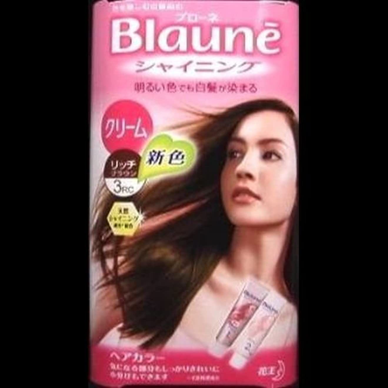 海岸ぼかす引き金【まとめ買い】ブローネシャイニングヘアカラークリーム 3RC リッチブラウン ×2セット