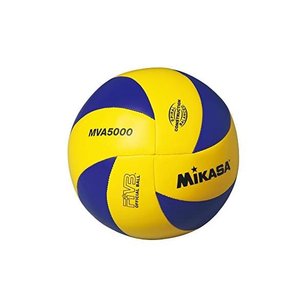 ミカサ(ミカサ) バレーボール 5号球 MVA...の紹介画像2
