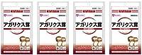 AFC 500円シリーズ アガリクス茸 45粒入 (約15日分) X4個セット