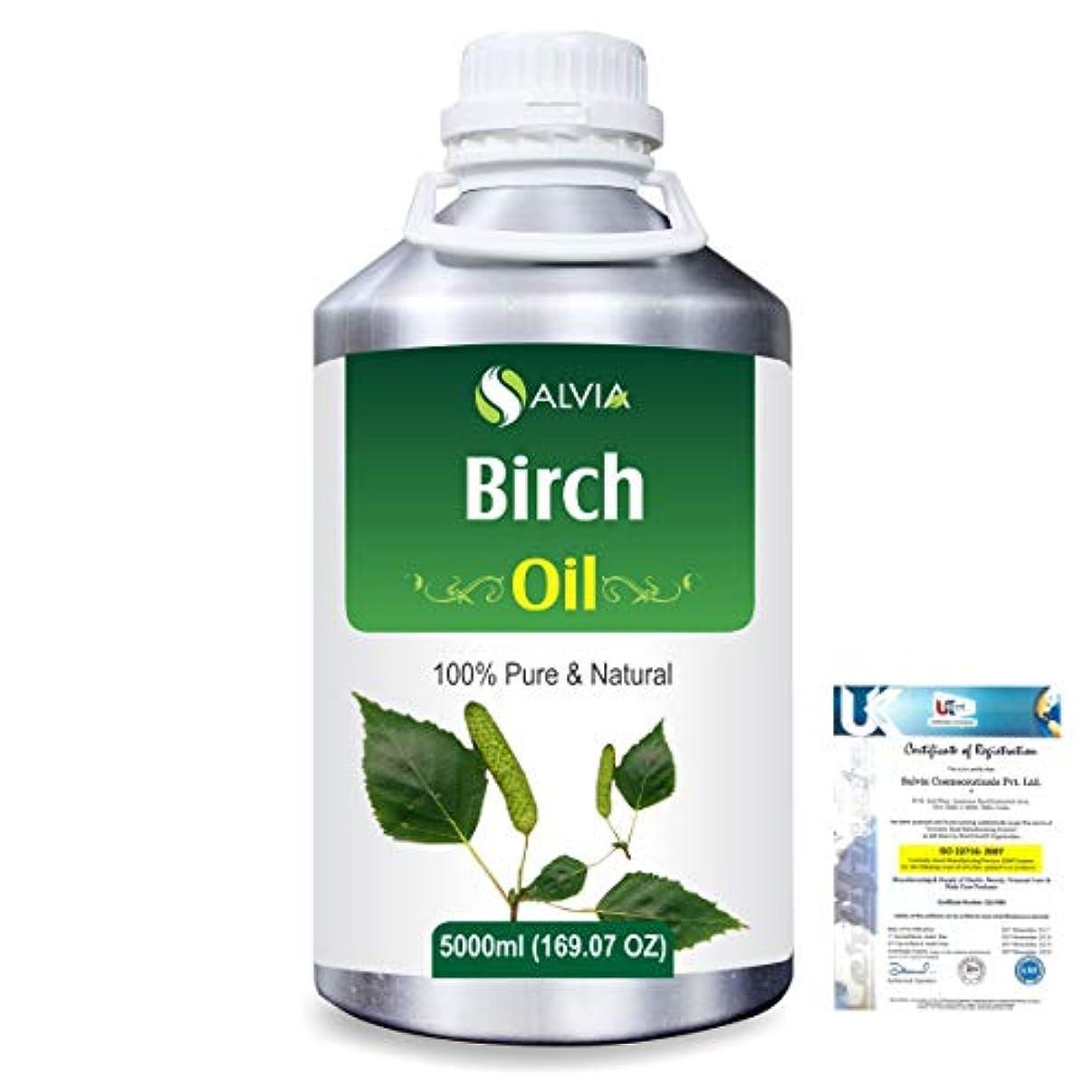 同封するシェーバー習字Birch (Betula Pendula,Betula Alba) 100% Natural Pure Essential Oil 5000ml/169fl.oz.