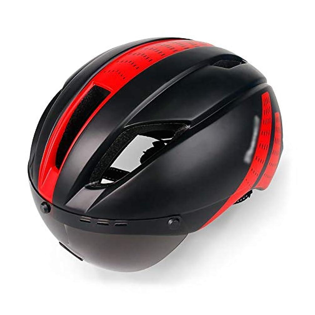 即席ウルル丁寧ヘルメット 統合されたとゴーグルヘルメットマウンテンロードバイク男性と女性の屋外乗馬ヘルメット 吸湿発汗と速乾性を誇り (Color : Black red, Size : L)