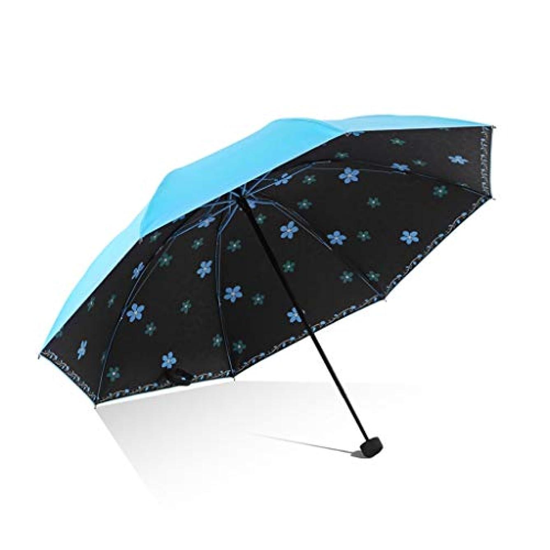トン廃止するジョガーPy 傘日焼け止めUV傘超軽量傘デュアルユース傘折りたたみ女性の日傘小さな新鮮な