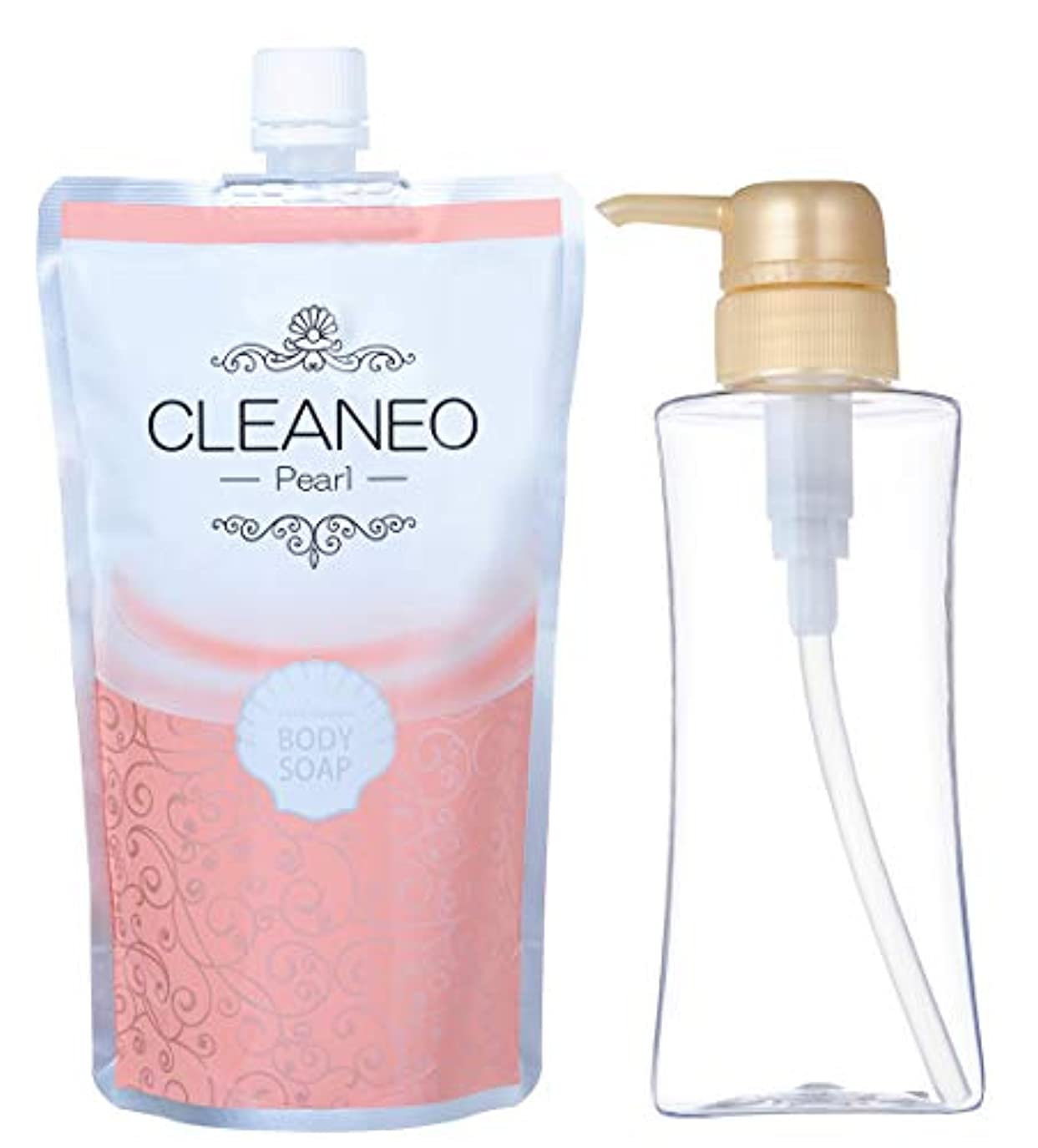 マニアスコットランド人応用クリアネオ公式(CLEANEO) パール オーガニックボディソープ?透明感のある美肌へ(詰替300ml+専用ボトルセット)