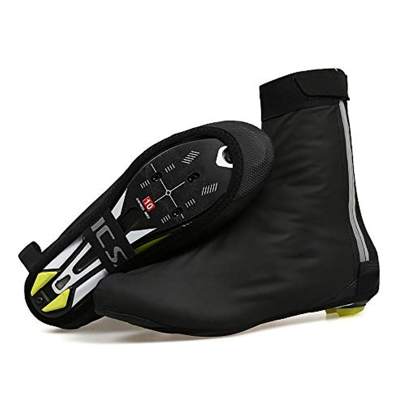 疲れた読みやすい小さなOkiiting 防水再利用可能な厚手ソール反射暖かい靴カバーロードバイク自転車レースのオーバーシューズサイクリングオーバーレイハイ(米国サイズ)防水防風の暖かい暖かいウール うまく設計された (Size : L(5.5-8))