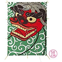 装飾用 角凧 58cm 獅子舞