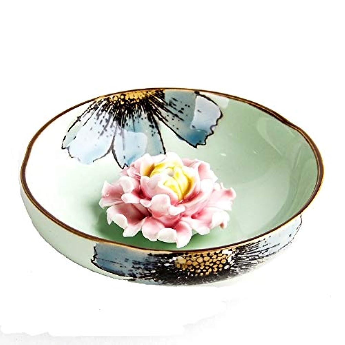 増強する純粋に学ぶお香立て お香たて 香の器 お香を焚いて 香皿,陶磁器、グリーン - レッド