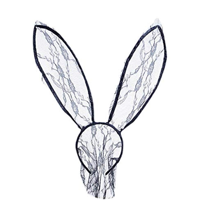 管理しますする必要がある包囲Lieteuy ハロウィン 仮装 ヘッドバンド ヘアバンド チュール うさぎの耳 カチューム パーティー 髪まとめグッズ コスプレグッズ レディースヘッドバンド カチューシャ ヘアアクセサリー 可愛い