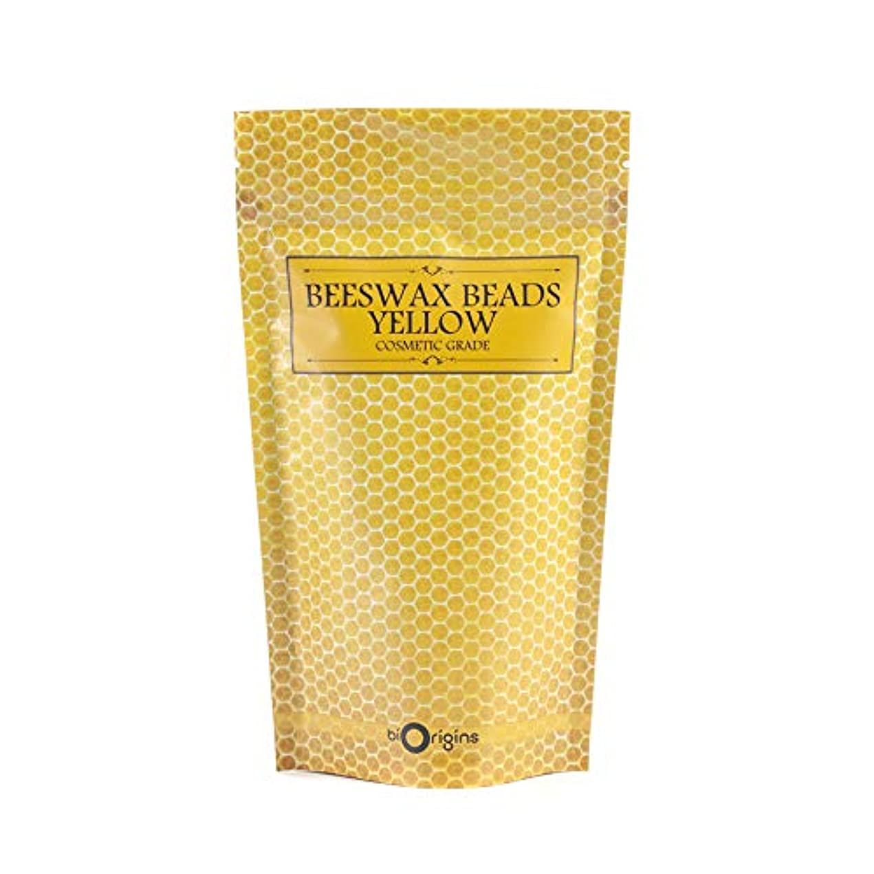 アプライアンス少ない合法Beeswax Beads Yellow - Cosmetic Grade - 100g