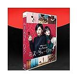 竹内結子DVDミス・シャーロック/Miss Sherlock DVD 日本ドラマ 竹内結子/貫地谷しほり 全8話を収録した6枚組DVD-BOX