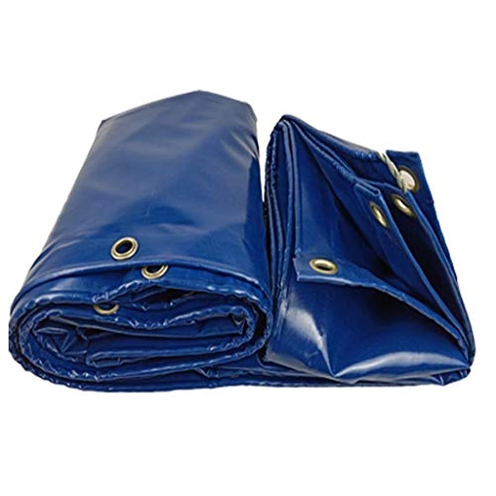 提供する回るに2x3m / 6.5ftx10ftターポリン防水ヘビーデューティ - ブルータープシートターポリンカバー - 350グラム/平方メートルターポリンで作られたプレミアム品質のカバー (Size : 9.8×9.8ft)