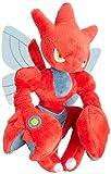 ポケモンセンターオリジナル ぬいぐるみ Pokémon fit ハッサム