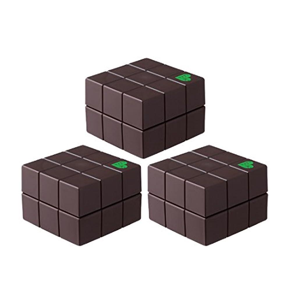 空の地殻裁判所【x3個セット】 アリミノ ピース プロデザインシリーズ ハードワックス チョコ 40g