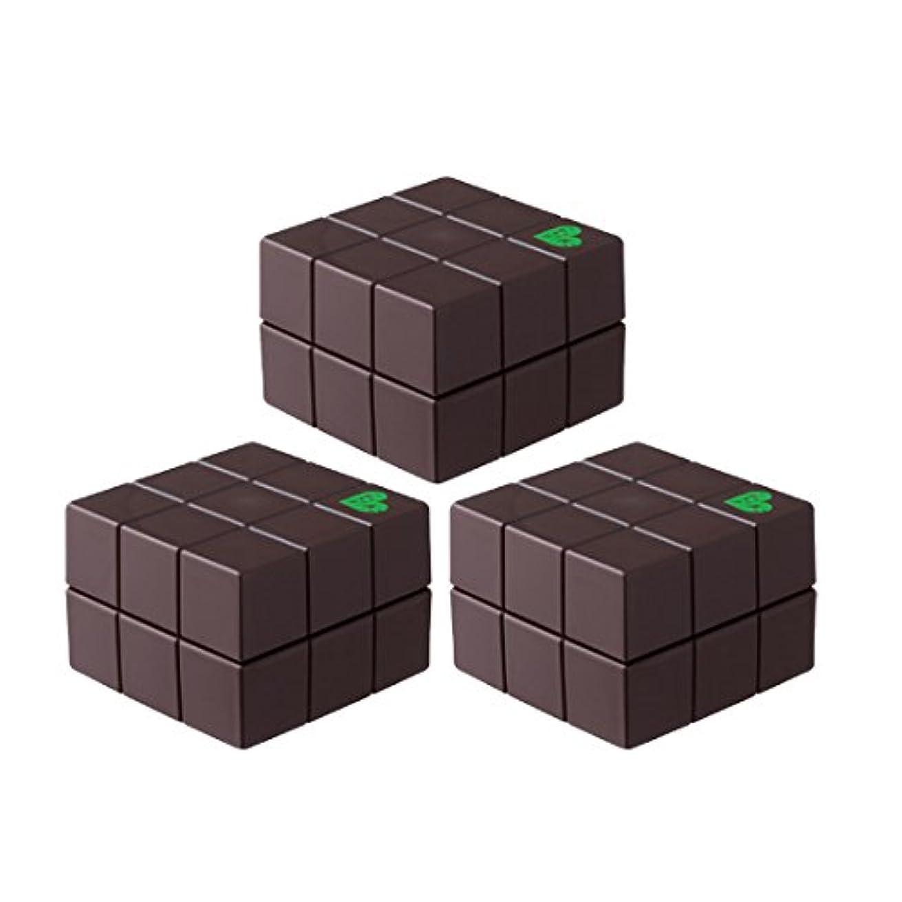 最初にテント不忠【x3個セット】 アリミノ ピース プロデザインシリーズ ハードワックス チョコ 40g