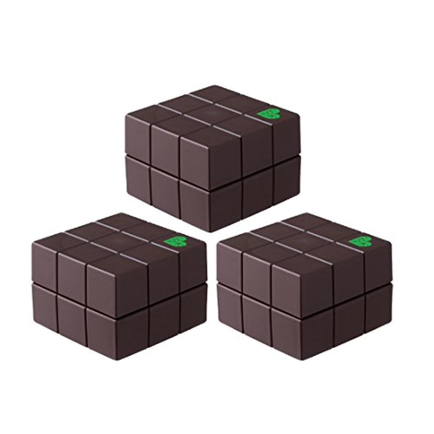 異なるブレイズ専ら【x3個セット】 アリミノ ピース プロデザインシリーズ ハードワックス チョコ 40g