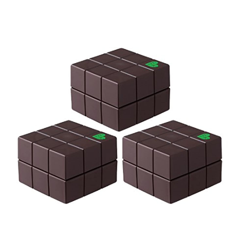 溝装置無視できる【x3個セット】 アリミノ ピース プロデザインシリーズ ハードワックス チョコ 40g