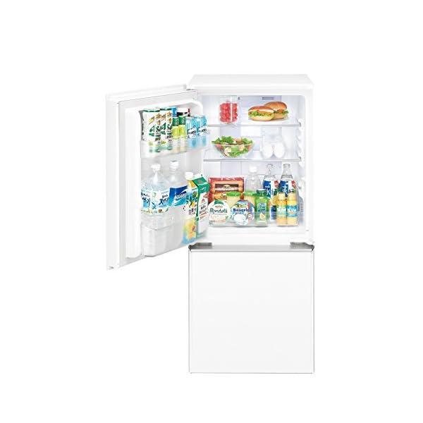 シャープ 冷蔵庫 小型 2ドア 高品位ガラスド...の紹介画像4