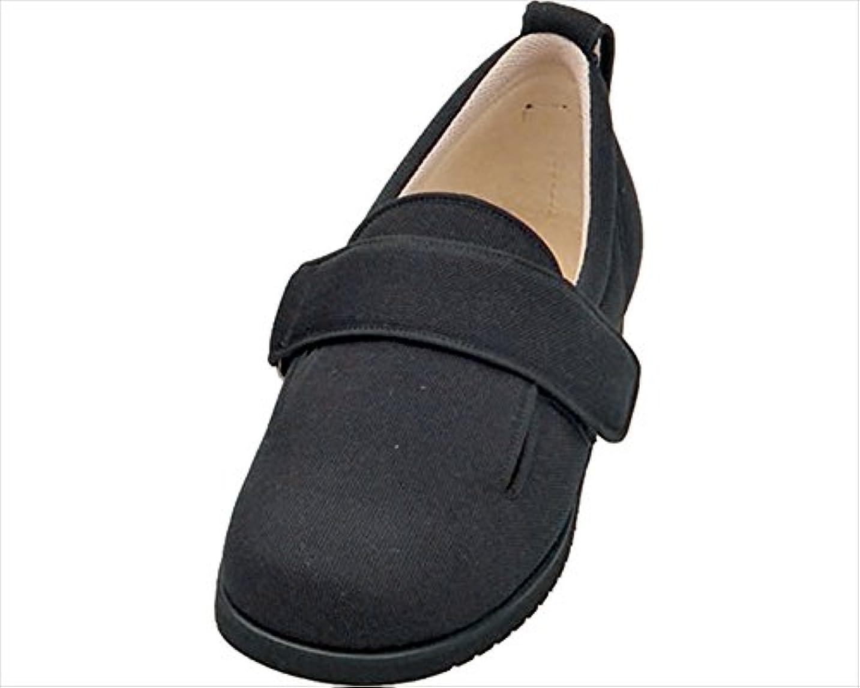 あゆみシューズ ダブルマジック2 ブラック LLサイズ(24.0~24.5cm) 足囲3E 片足(左足) [施設?院内用] 介護シューズ