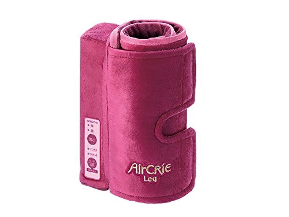 素晴らしいですのために鼻日立 エアマッサージャー ワインレッドHITACHI エアクリエ レッグ HK-F100-R