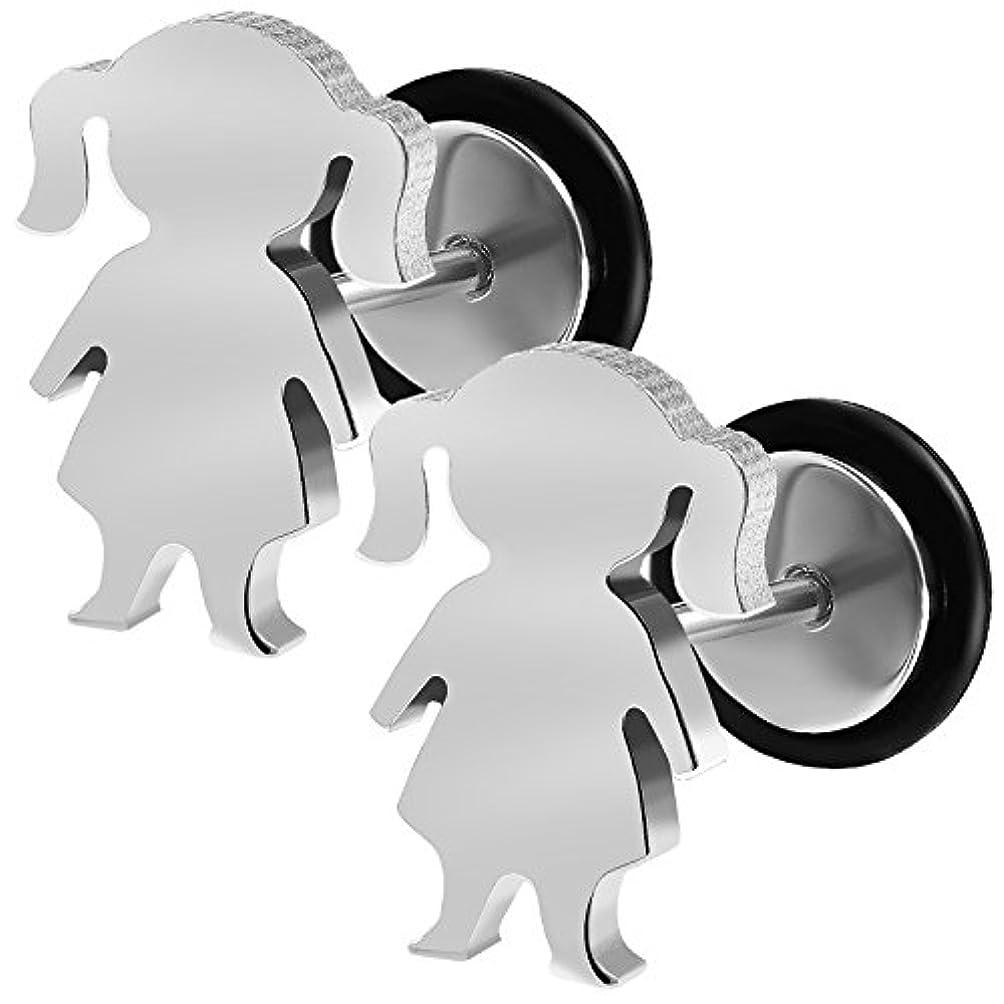 完璧最大ズームbodyjewellery 2pcs 16 G (1.2 MM) スチールベビーガールズフェイク耳プラグゲージイヤリングチータースタッドサージカルスチールバーピアスジュエリーd4kcz