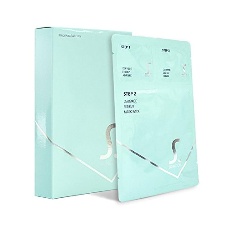 苛性シャワーハーフ[(スキンコック) SKINCOK] [セラミドエネルギーマスクパック CERAMIDE ENERGE MASKPACK 1box = 10sheets] (並行輸入品) Yeorue