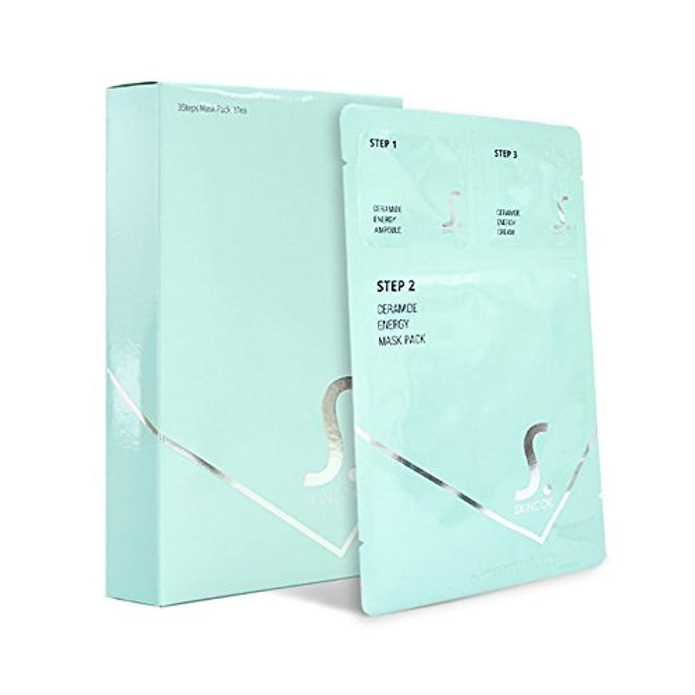申請者発明間違えた[(スキンコック) SKINCOK] [セラミドエネルギーマスクパック CERAMIDE ENERGE MASKPACK 1box = 10sheets] (並行輸入品) Yeorue