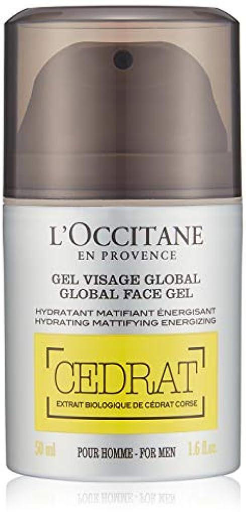 商業の時期尚早熟練したロクシタン(L'OCCITANE) セドラ フェースジェル 50ml