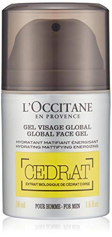 矛盾する四補正ロクシタン(L'OCCITANE) セドラ フェースジェル 50ml