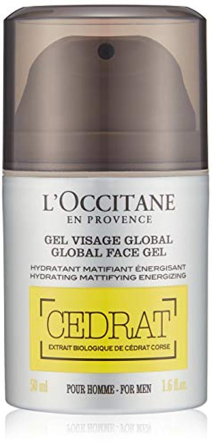 有名人トリッキー移植ロクシタン(L'OCCITANE) セドラ フェースジェル 50ml
