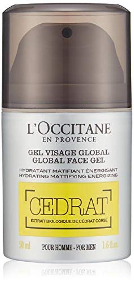 ロクシタン(L'OCCITANE) セドラ フェースジェル 50ml