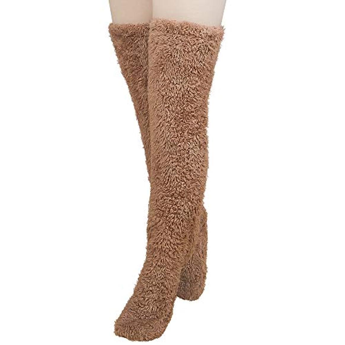 天才落ち込んでいるフェローシップMiuko 足が出せるロングカバー 極暖 レッグウォーマー ふわふわ靴下 ロングソックス 冷えとり靴下 毛布ソックス 冷え対策 防寒ソックス あったか 超厚手 男女兼用